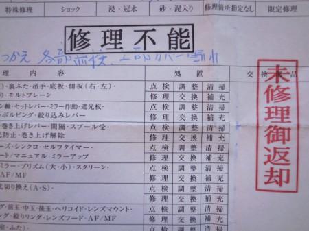 R0013639.JPG