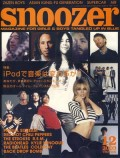 snoozer #041