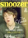 snoozer #042