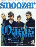 snoozer #051