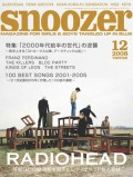 snoozer #070