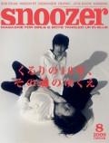 snoozer #074