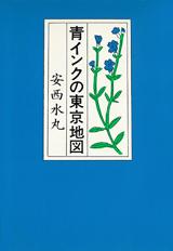 20140410e01