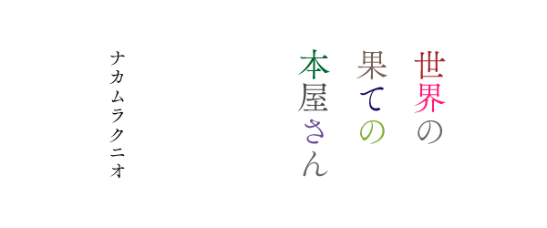 20150514e02