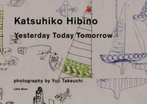"Katsuhiko Hibino ""Yesterday Today Tomorrow"" (Photograph : Yuji Takeuchi)"
