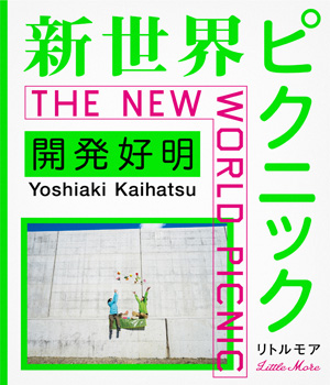 "Yoshiaki Kaihatsu ""The New World Picnic"""