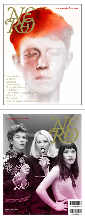 「nero vol.05 young generation/words on the beat i」