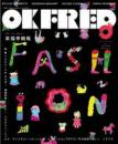 「OK FRED Vol.7 2006 SPRING」